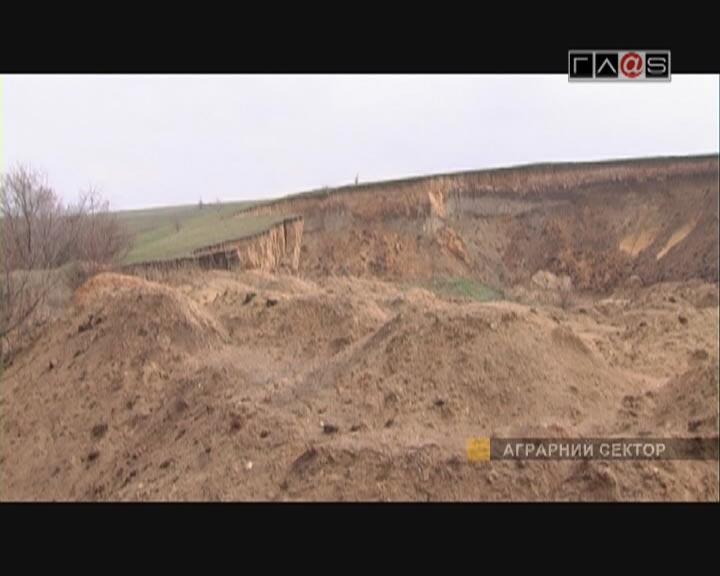 Кучурганские песчаные карьеры