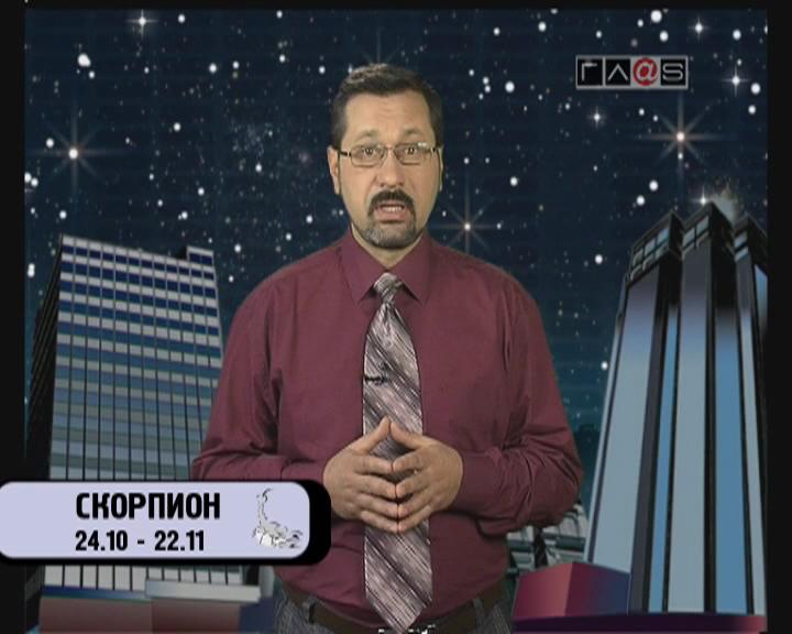 Лунный календарь на 21 февраля 2011
