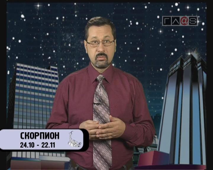 Лунный календарь на 27 февраля 2011