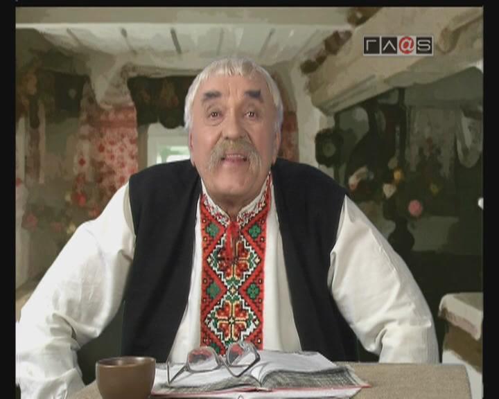 Сказка деда Панаса //выпуск 1005