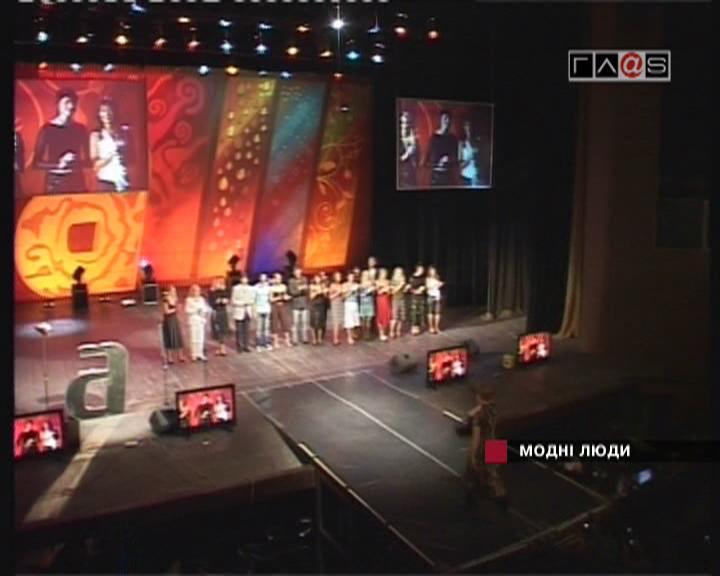Премия АФИШИ Одессы // 14 сентября 2006 года