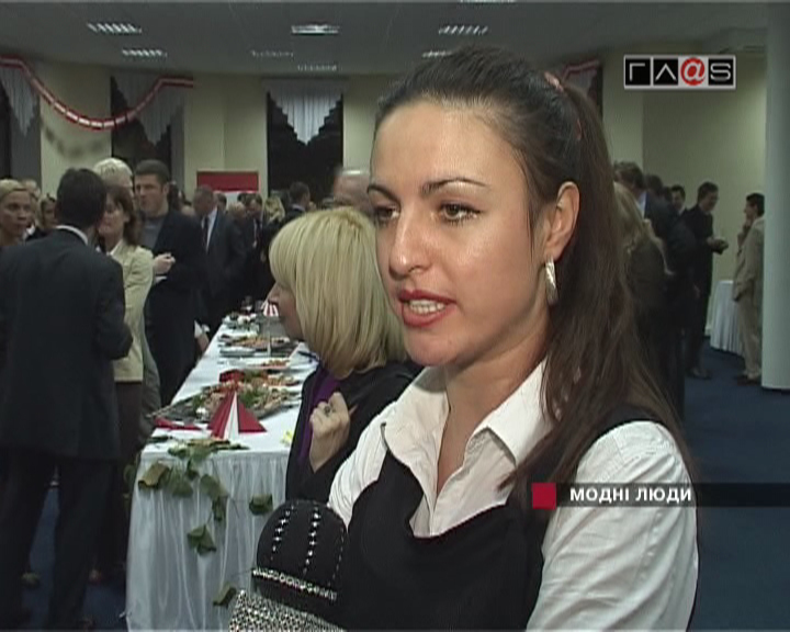 Австрийская вечеринка // 5 октября 2006 года