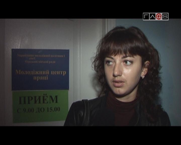 Молодёжь, Спорт, Политика // выпуск 80