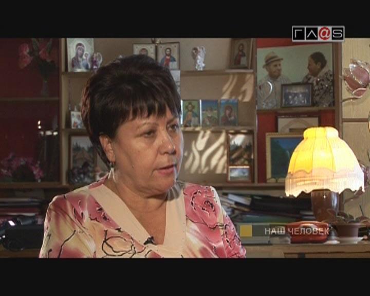 Зинаида Гришко