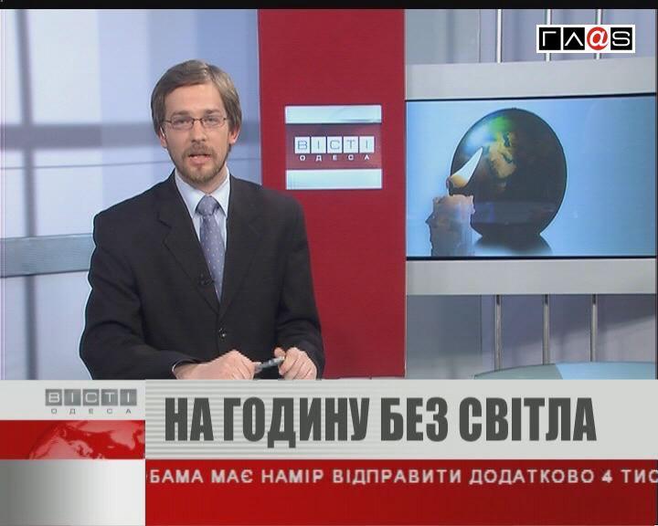Ведущий рассмеялся прочитав новость в эфире