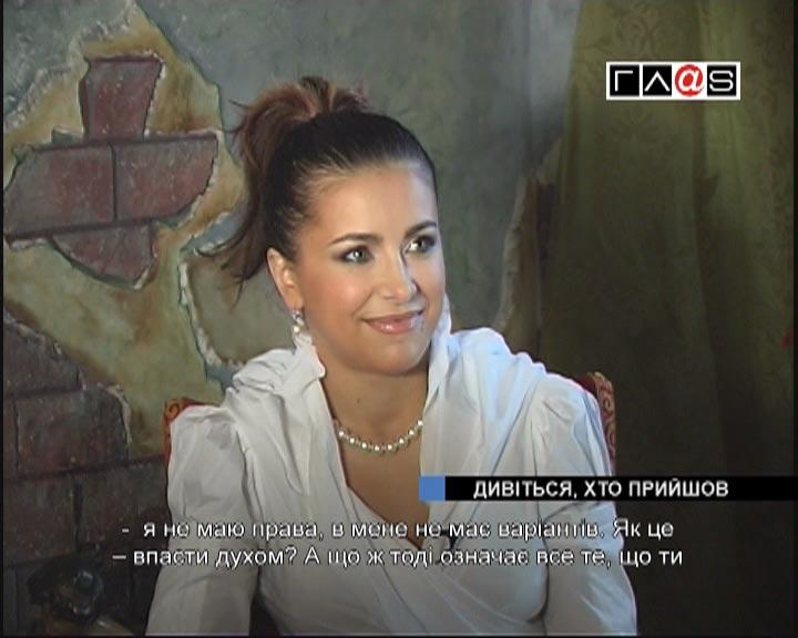 Ани Лорак
