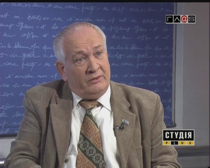 Богдан Сушинский