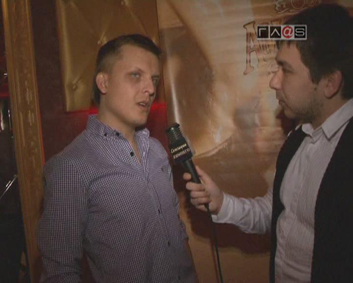 Zимний 12 февраля 2011 Dj Andrey S.p.l.a.s.h.
