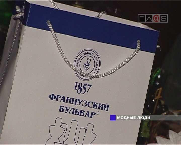 ФРАНЦУЗСКИЙ БУЛЬВАР & Palladium // 8 марта 2009 года