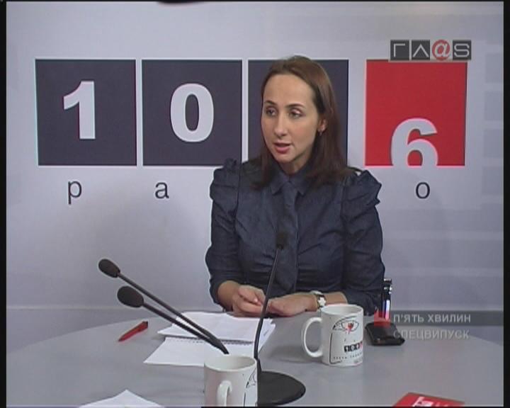 Лилиана Чмыхалова, представитель фирмы «RAYPATH»