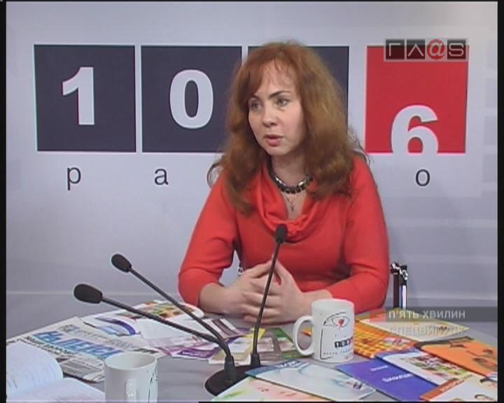 Валентина Николаевна Говорко,врач-невролог, психотерапевт.