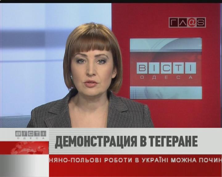 ФЛЕШ-НОВОСТИ за 2 марта 2011 г.