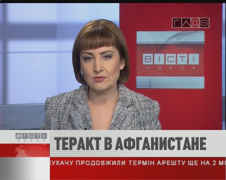 ФЛЕШ-НОВОСТИ за 3 марта 2011 г.