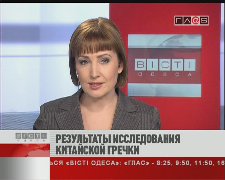 ФЛЕШ-НОВОСТИ за 7 марта 2011 г.
