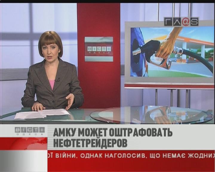 ФЛЕШ-НОВОСТИ за 14 марта 2011 г.
