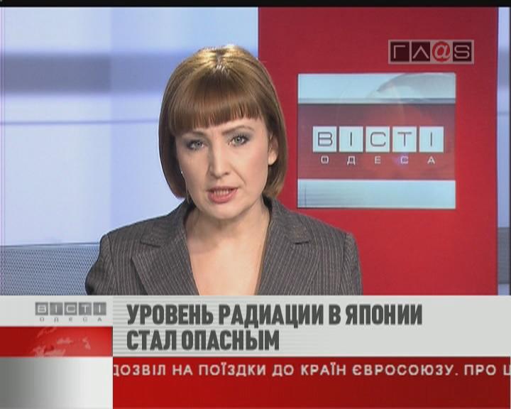 ФЛЕШ-НОВОСТИ за 16 марта 2011 г.