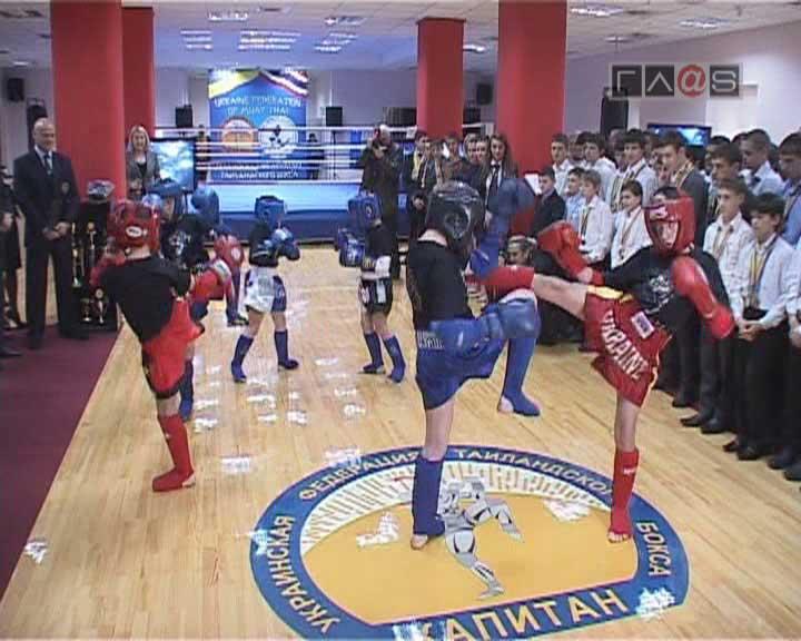 Таиландский бокс Муэй-Тай