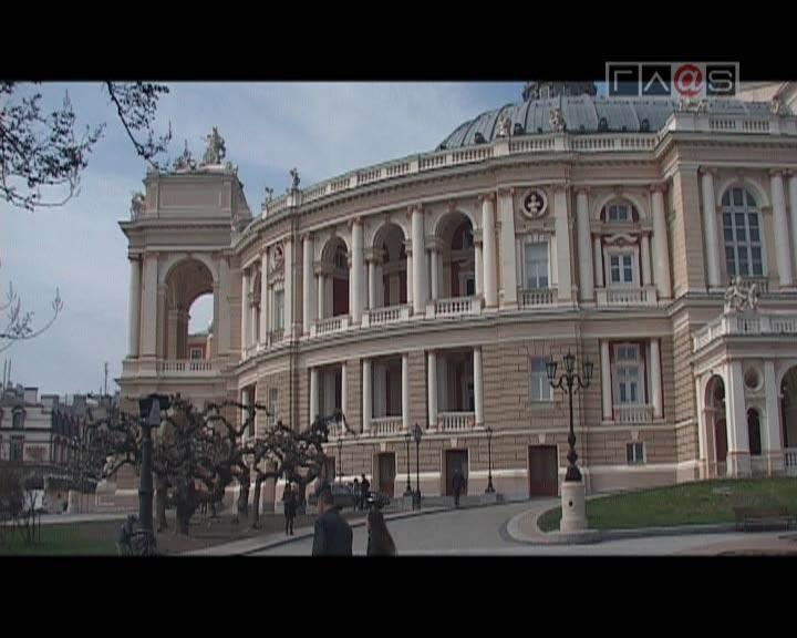 Жизнь Одесского Оперного