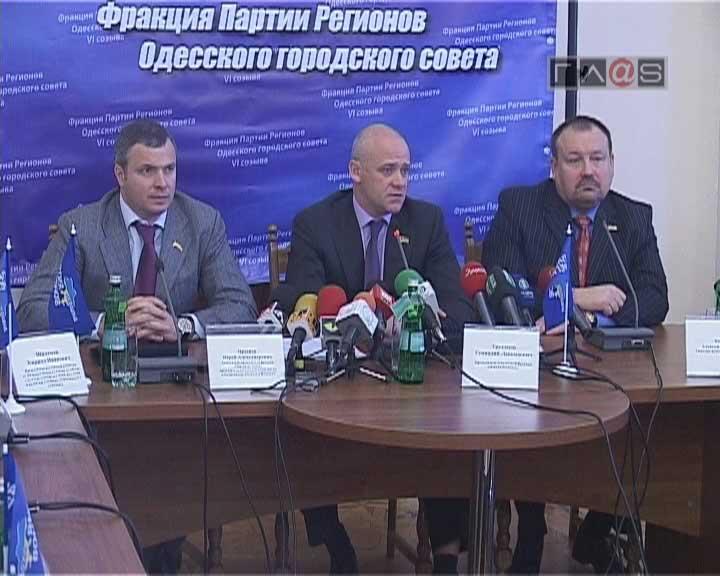 Партия регионов: отчет