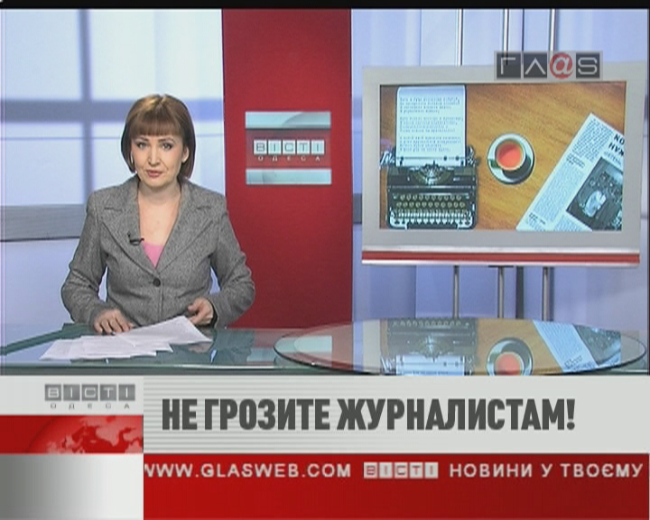 ФЛЕШ-НОВОСТИ за 1 марта 2011 г.