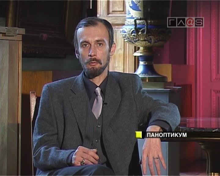Анахронизмы // 2 серия