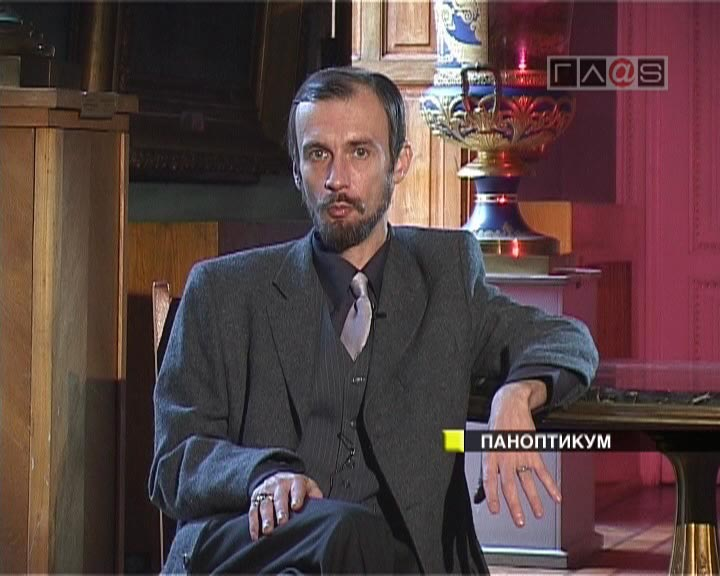 Анахронизмы // 3 серия