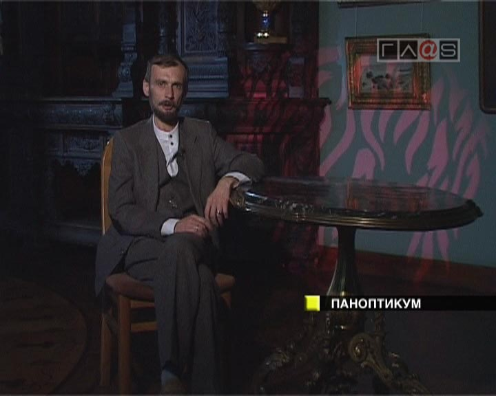 Вампиры // 1 серия
