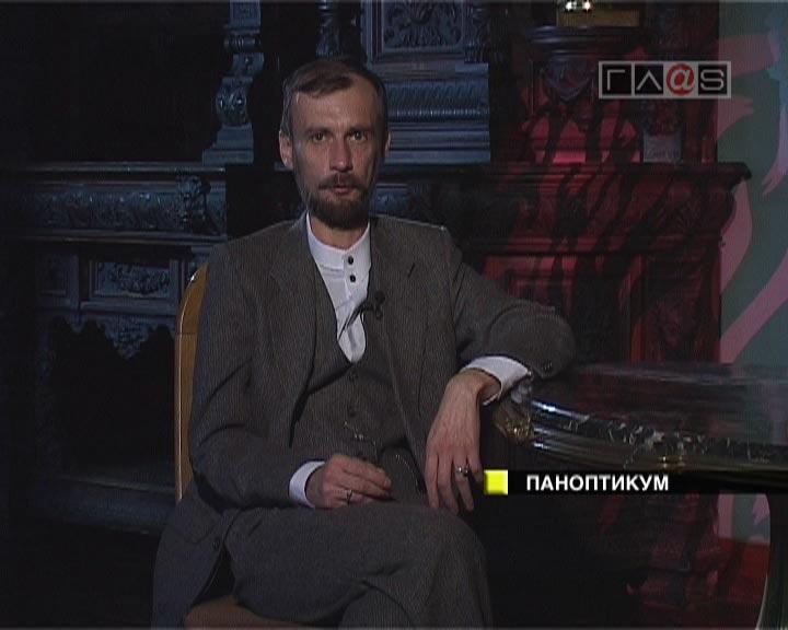Вампиры // 3 серия