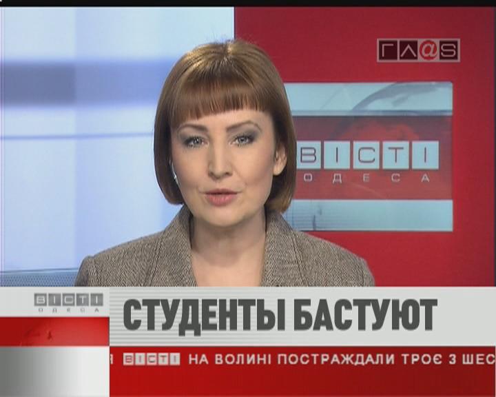 ФЛЕШ-НОВОСТИ за 4 марта 2011 г.