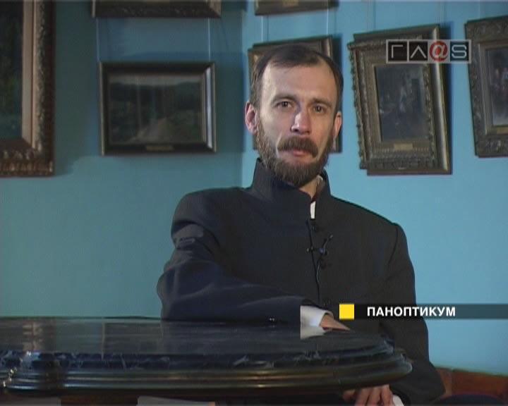 Шедевры // 1 серия
