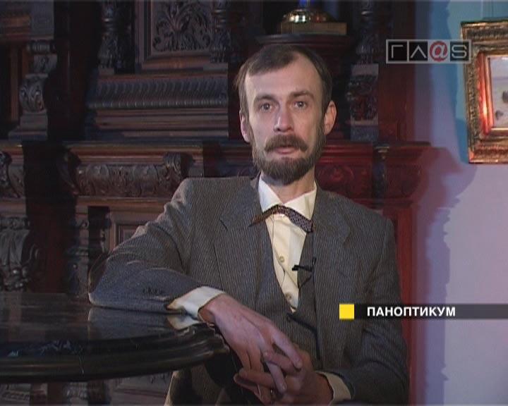 Власть // 3 серия