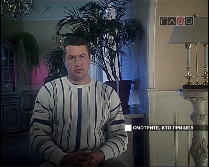 Юрий Белоног