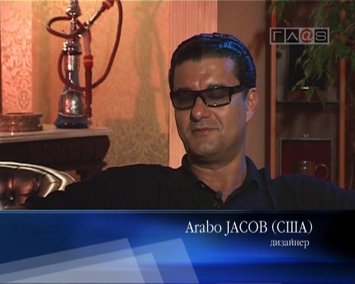 Джейкоб Арабо