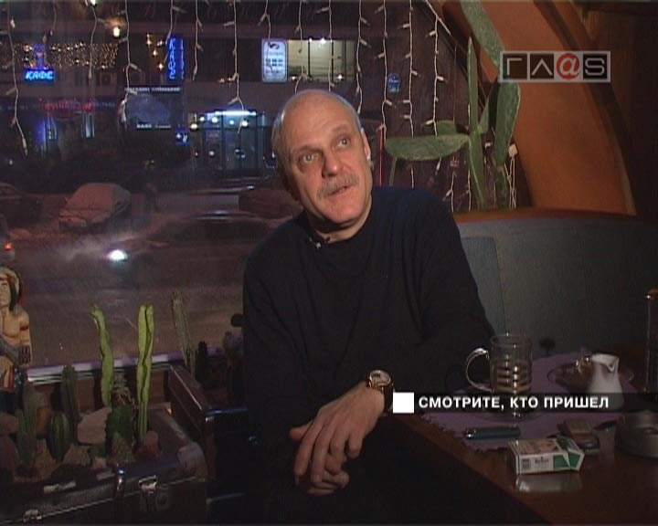 Николай Вересень