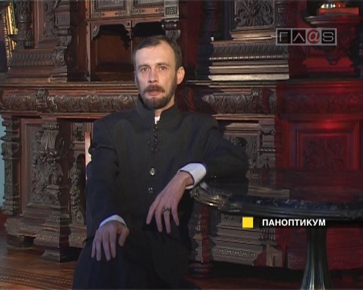 Елена Петровна Блаватская // 2 серия