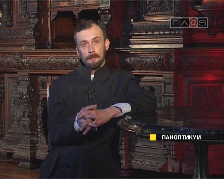 Елена Петровна Блаватская // 3 серия