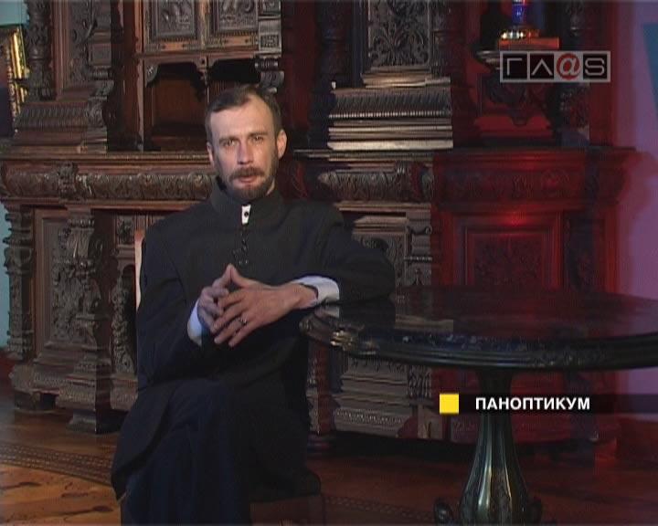Елена Петровна Блаватская // 4 серия