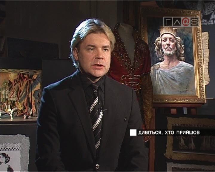 Андрис Лиепа