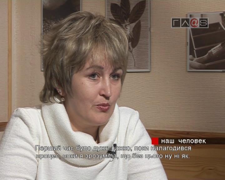 Инга Дистрянова