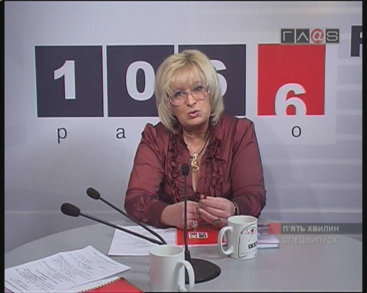 Ирина Ивановна Васенина-Корнеева. «Сознание единства» 16 марта 2011