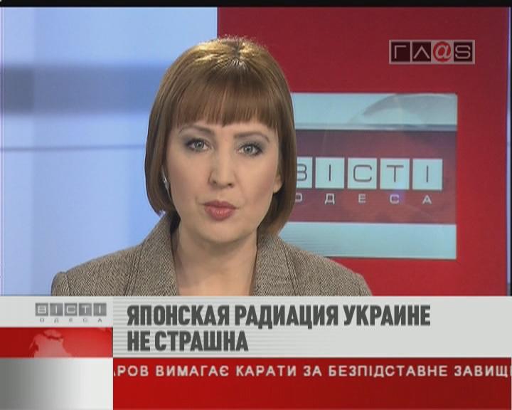 ФЛЕШ-НОВОСТИ за 17 марта 2011 г.