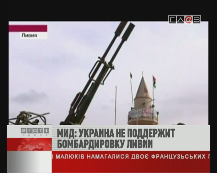 ФЛЕШ-НОВОСТИ за 21 марта 2011 г.