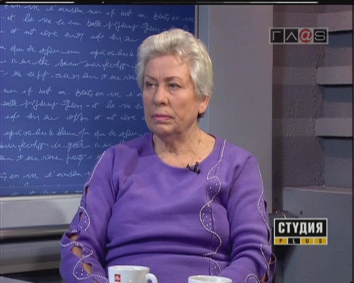 Валентина Огренич