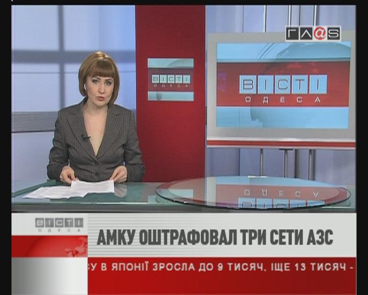 ФЛЕШ-НОВОСТИ за 22 марта 2011 г.
