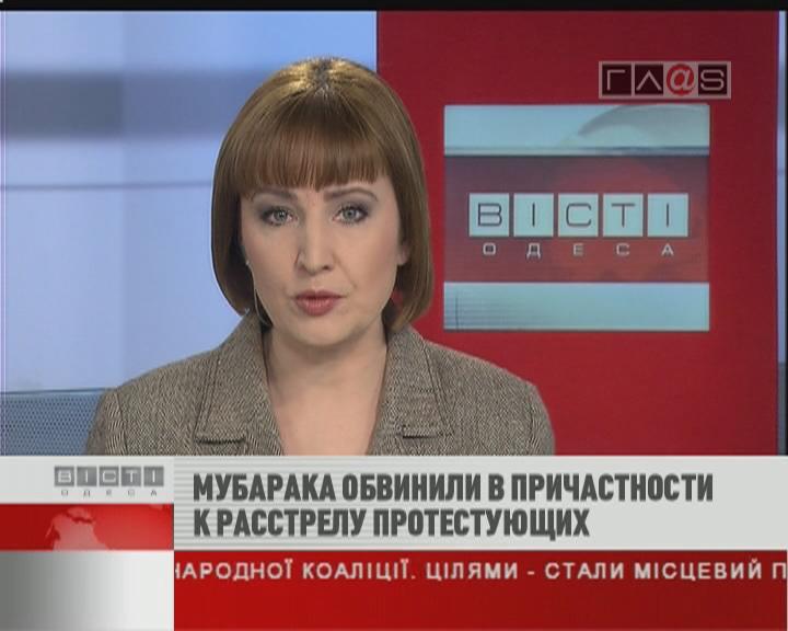 ФЛЕШ-НОВОСТИ за 23 марта 2011 г.