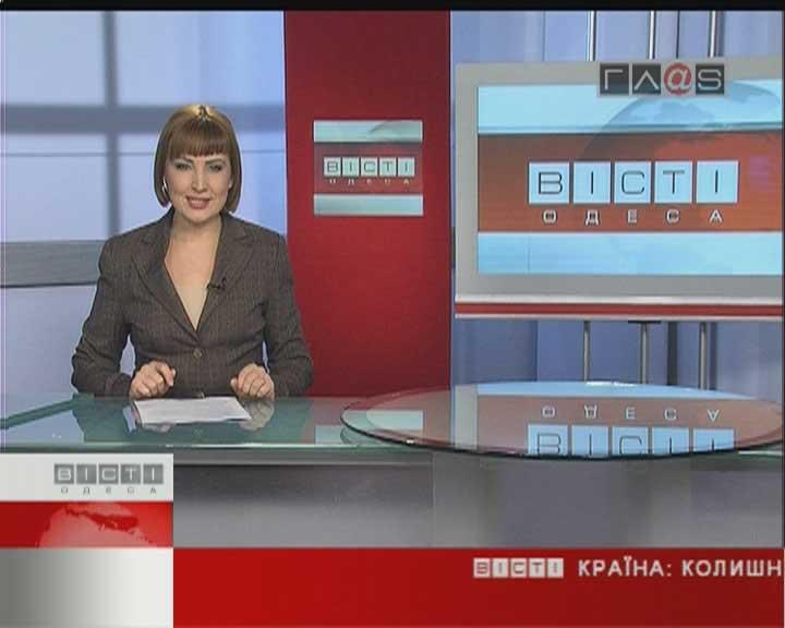 ФЛЕШ-НОВОСТИ за 24 марта 2011 г.