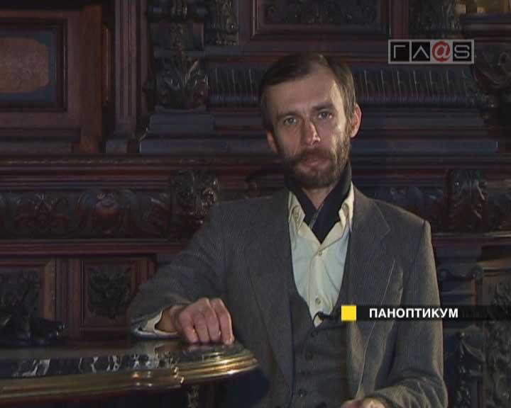 Иван Мясоедов