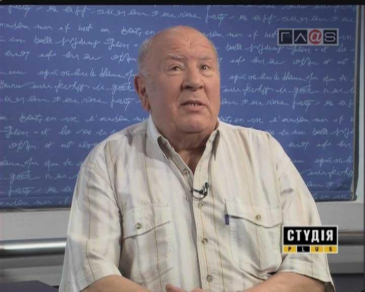 Виталий Нахапетов