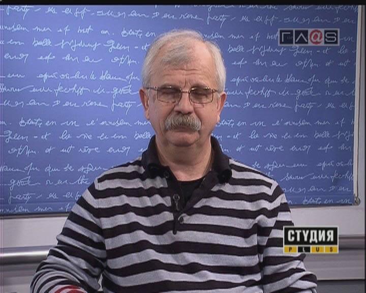 Александр Копайгора