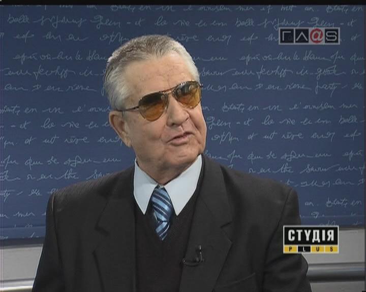 Валерий Пилев. Организация «УТОС»